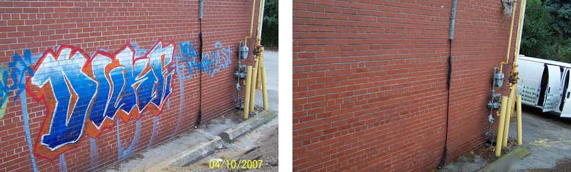 Brick surface treatment example 2 - before and after